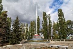 纪念品下落的战士巨大爱国战争 钓鱼者 俄国 免版税库存照片