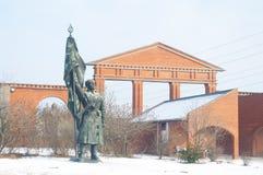 纪念品公园,布达佩斯 免版税库存图片