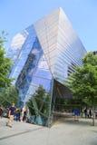 911纪念品历史大厦  免版税库存图片