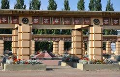 纪念品在胜利公园,喀山 免版税库存照片