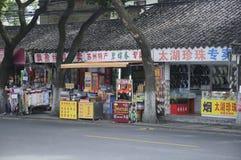 纪念品店在苏州中国 免版税库存图片