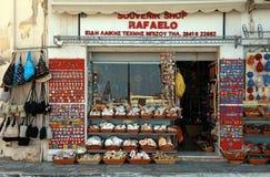 纪念品店,希腊 库存照片