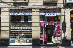 纪念品店,巴塞罗那,西班牙 免版税库存照片