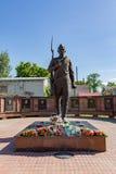纪念复合体致力在第二次世界大战的胜利,梅什金,俄罗斯 库存照片