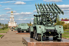 纪念复杂库尔斯克会战 俄国 免版税库存照片