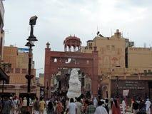 纪念外部Jallianwala Bagh,阿姆利则,印度 免版税库存照片