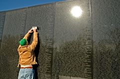 纪念摩擦的越南墙壁 库存照片