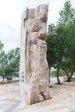 纪念摩西山nebo石碑石头 库存照片