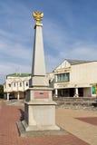 纪念标志 别尔哥罗德州 俄国 库存图片