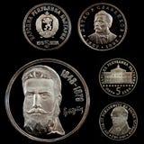 纪念硬币的拼贴画 图库摄影