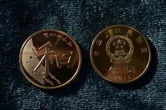 纪念硬币2017年和词 免版税库存图片
