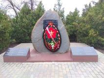 纪念碑'英雄的记忆' 免版税库存照片
