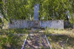 纪念碑下落的战士在文西村庄  图库摄影