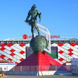 纪念碑争论者- Spartak体育场 免版税库存照片