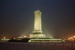 纪念碑北京 免版税库存图片