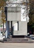 纪念碑在塞瓦斯托波尔 免版税库存图片