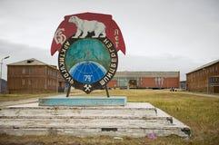 纪念碑在被放弃的俄国北极解决Pyramiden,挪威 库存图片