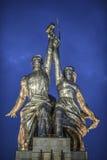 纪念碑工作者和农夫,苏联建筑学在莫斯科, Russi 库存图片