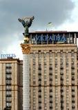 纪念碑的元素在基辅 乌克兰的建筑学 库存照片
