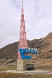纪念碑的外部在被放弃的俄国北极解决Pyramiden,挪威 库存照片
