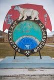 纪念碑的外部在被放弃的俄国北极解决Pyramiden,挪威 图库摄影