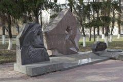 纪念碑-在战斗消灭的Vologodians,武力冲突在保卫的祖国上 免版税库存照片