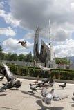 """纪念碑""""1300岁月的爆破近Bulgaria†由NDK在索非亚,保加利亚†""""2017年7月4日 共产主义政权 图库摄影"""