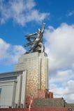 纪念碑`工作者和集体农场女孩`,莫斯科,俄罗斯 免版税库存图片