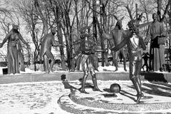 纪念碑`成人恶习`, Bolotnaya广场,莫斯科的儿童受害者 库存图片