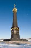 纪念碑raevski 库存照片