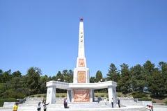 纪念红军战士的解放纪念碑 平壤, DPRK -北朝鲜 库存照片