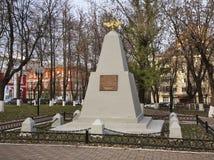 以纪念胜利的纪念碑在战争中1812在波多利斯克 俄国 免版税库存图片