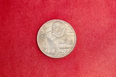 纪念苏联硬币以记念10月革命的第60周年的一卢布 免版税库存照片