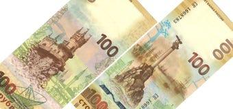 纪念钞票 共和国克里米亚 库存图片