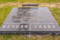 以纪念Claudius哀情历史纪念复合体区域的Grigorevny Panchishkin的一个纪念匾  免版税库存图片