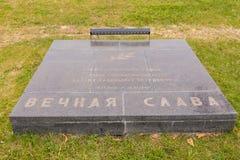 以纪念Hazova弗拉基米尔佩特洛维奇,哀情历史纪念复合体区域的一个纪念匾  库存照片