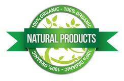 纯净的自然绿色标志 向量例证