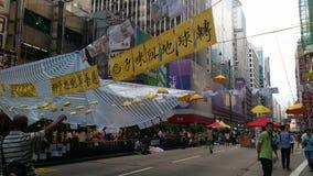纳丹路在旺角占领旺角2014年香港抗议革命占领中央的伞 免版税库存图片