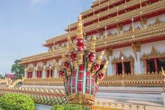 纳卡人的国王或泰国gloden龙 免版税库存照片