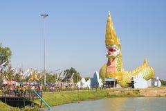 纳卡人雕象的泰国龙或国王在yasothon,泰国的 免版税库存图片