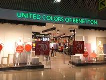 贝纳通时尚商店的团结的颜色在乌克兰 库存图片