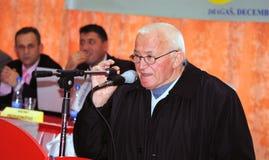 纳齐夫Dokle 1945年- 2014年 免版税库存图片