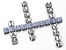 纵横填字谜领导 向量例证
