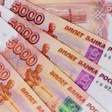 纸俄国人五第一千个卢布金钱顶视图 免版税库存图片