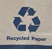 纸张被回收的符号 免版税库存图片