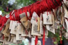 纸祷告愿望 免版税库存图片
