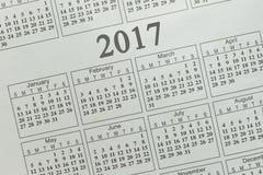 2017年纸背景日历  免版税库存图片