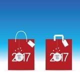 纸袋对此的红色与新年好2017年和球illustrati 库存例证