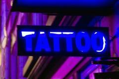 纹身花刺标志 库存图片