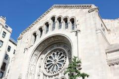 纽约犹太教堂 库存照片